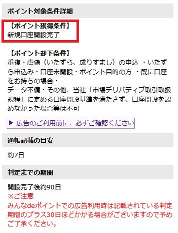 f:id:shirokumambo:20160918222934p:plain
