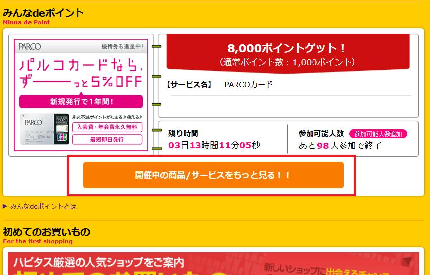 f:id:shirokumambo:20160918225029p:plain