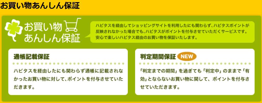 f:id:shirokumambo:20161010024039p:plain