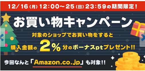 f:id:shirokumambo:20161218145732p:plain