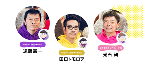 f:id:shirokumamelon:20170401102540j:plain