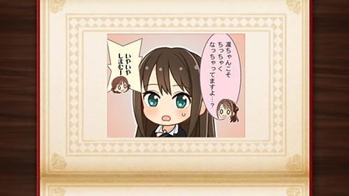 f:id:shirokumamelon:20170401111039j:plain