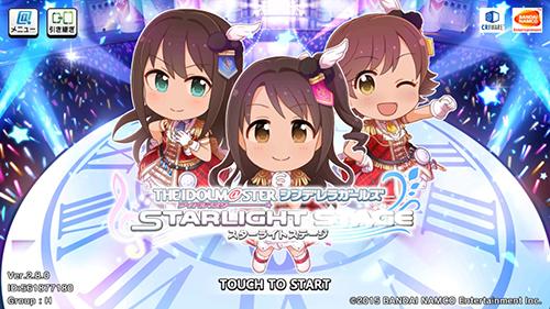 f:id:shirokumamelon:20170401111207j:plain