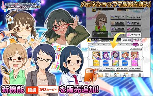 f:id:shirokumamelon:20170401131953j:plain