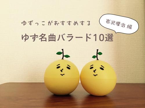 f:id:shirokumamelon:20170424150055j:plain
