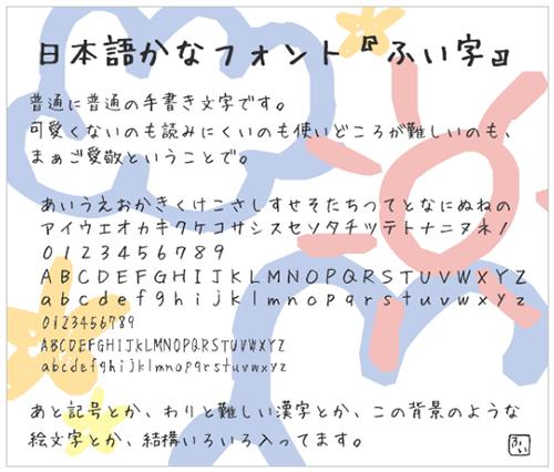 f:id:shirokumamelon:20170512215905j:plain