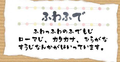 f:id:shirokumamelon:20170512225527j:plain