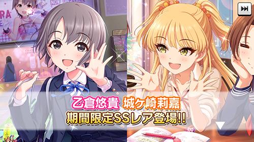 f:id:shirokumamelon:20170613102626j:plain