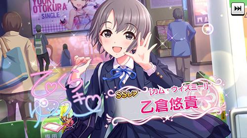 f:id:shirokumamelon:20170613102823j:plain