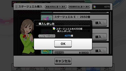 f:id:shirokumamelon:20170613103021j:plain