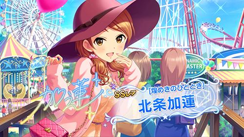 f:id:shirokumamelon:20170613103534j:plain
