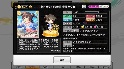 f:id:shirokumamelon:20170613104543j:plain
