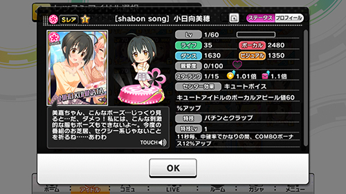 f:id:shirokumamelon:20170613104610j:plain
