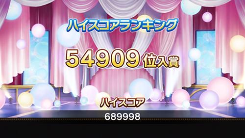 f:id:shirokumamelon:20170613104804j:plain