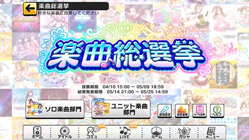 f:id:shirokumamelon:20170614090917j:plain