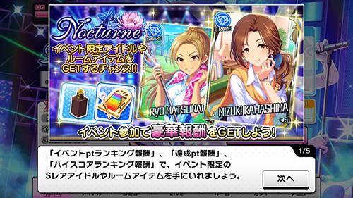 f:id:shirokumamelon:20170614092826j:plain