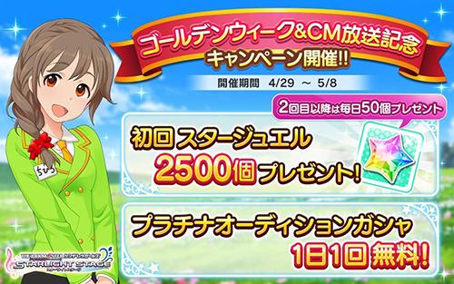 f:id:shirokumamelon:20170614093247j:plain