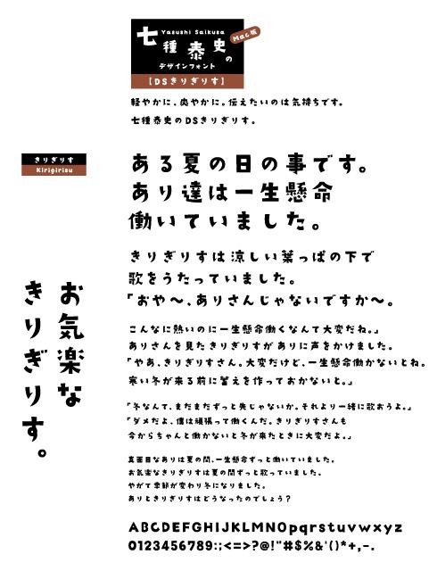 f:id:shirokumamelon:20170801200447j:plain