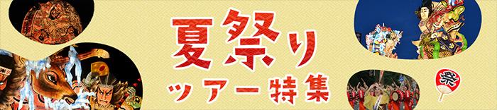 f:id:shirokumamelon:20170802112050j:plain