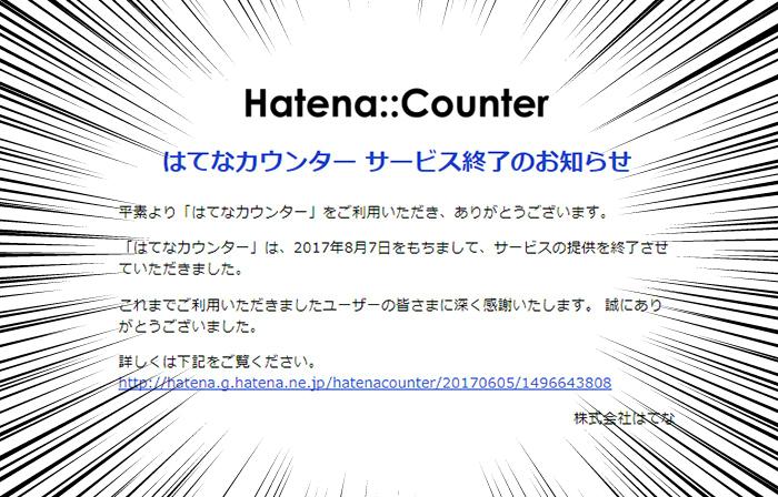 f:id:shirokumamelon:20170807214523j:plain