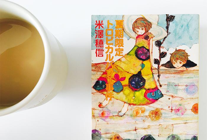 f:id:shirokumamelon:20170926132619j:plain