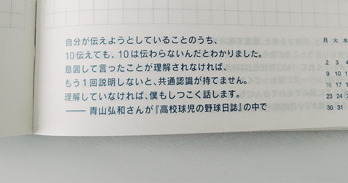 f:id:shirokumamelon:20171110194112j:plain