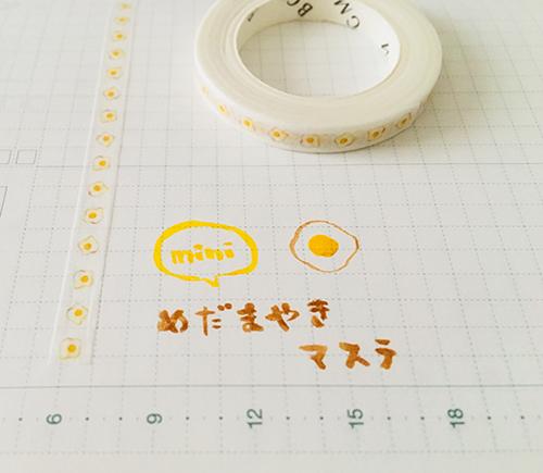 f:id:shirokumamelon:20171110201229j:plain