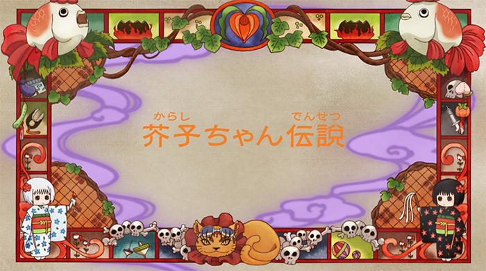 f:id:shirokumamelon:20171218140241j:plain