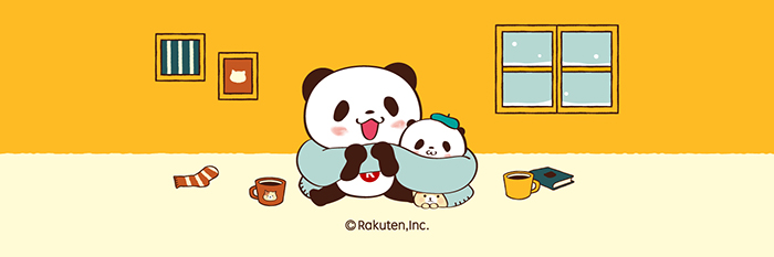f:id:shirokumamelon:20171229014245j:plain