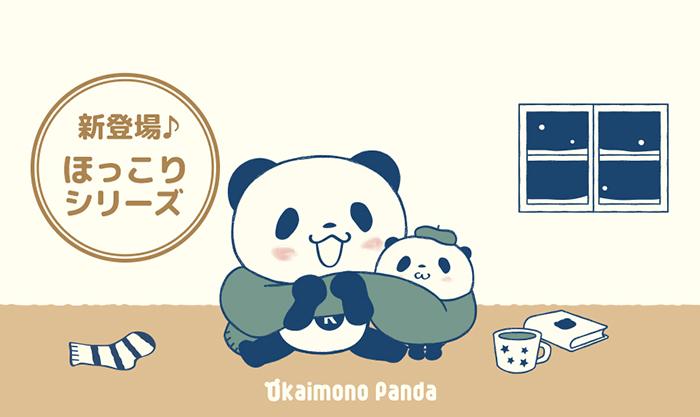 f:id:shirokumamelon:20171229014657j:plain