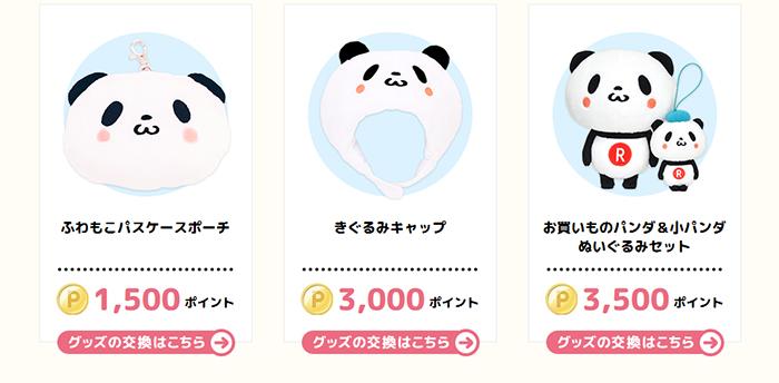 f:id:shirokumamelon:20171229111546j:plain