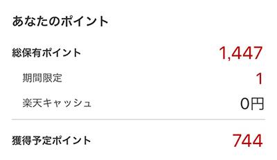 f:id:shirokumamelon:20171229112319j:plain