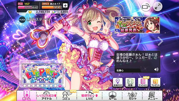 f:id:shirokumamelon:20171230090653j:plain