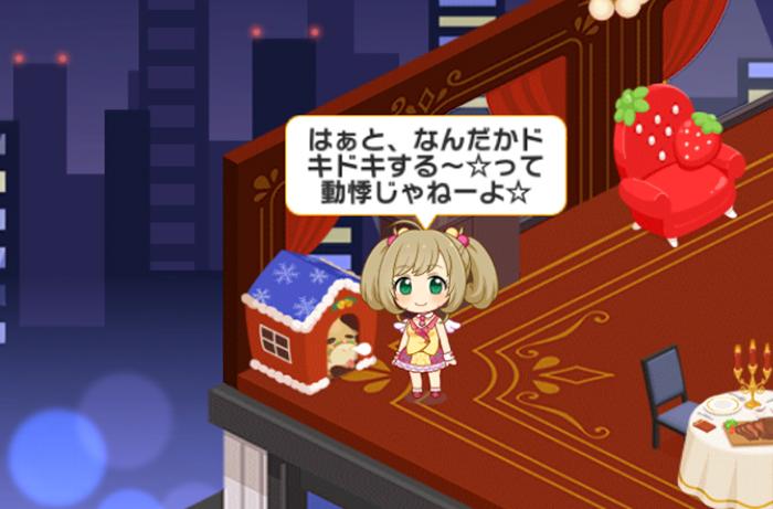f:id:shirokumamelon:20171230092837j:plain