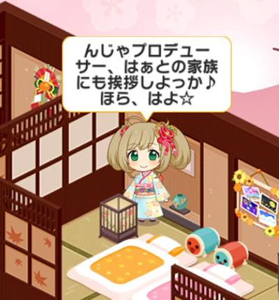 f:id:shirokumamelon:20171230093513j:plain