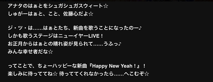 f:id:shirokumamelon:20171230094328j:plain