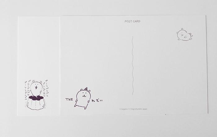 f:id:shirokumamelon:20180121170337j:plain