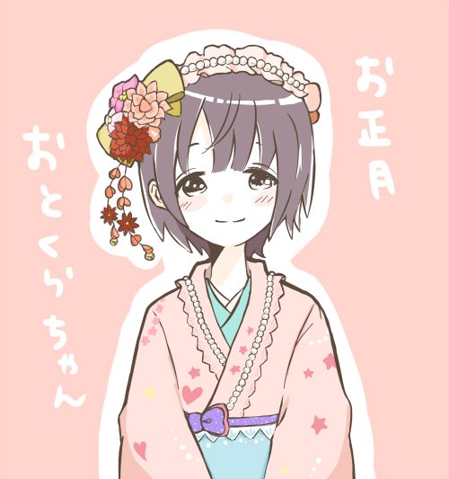 f:id:shirokumamelon:20180122172832j:plain