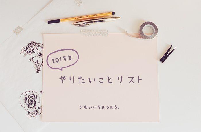 f:id:shirokumamelon:20180129232619j:plain