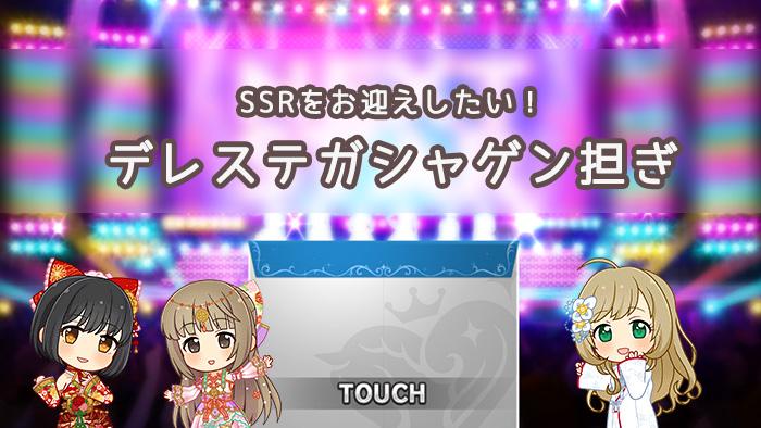 f:id:shirokumamelon:20180207015535j:plain