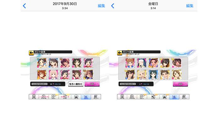 f:id:shirokumamelon:20180207032008j:plain