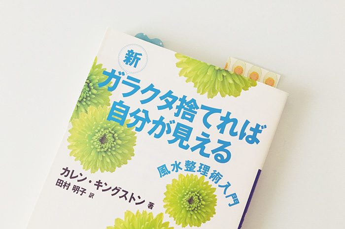 f:id:shirokumamelon:20180207114444j:plain