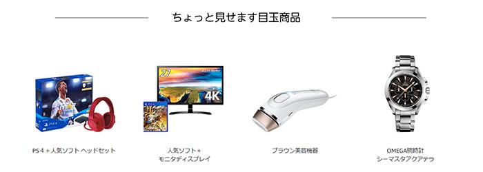 f:id:shirokumamelon:20180227134304j:plain