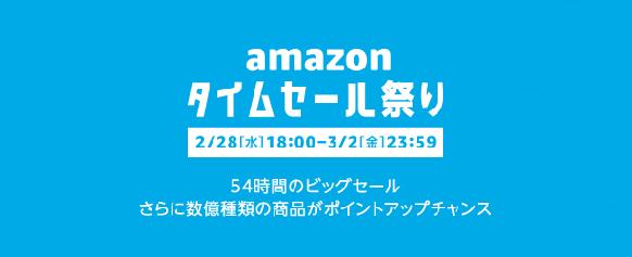 f:id:shirokumamelon:20180227160852j:plain