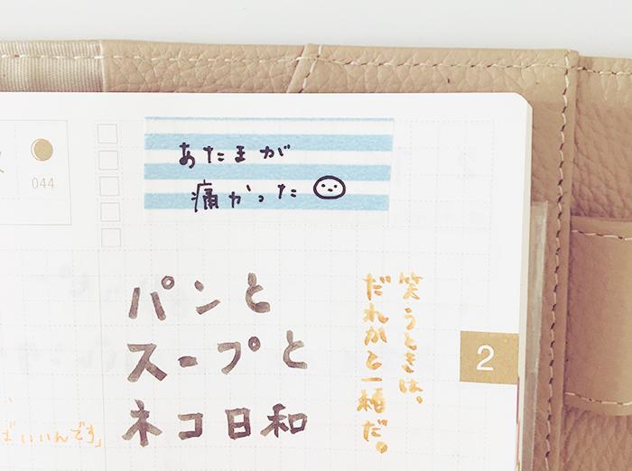 f:id:shirokumamelon:20180310111700j:plain