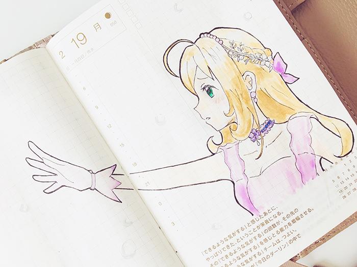 f:id:shirokumamelon:20180310113457j:plain