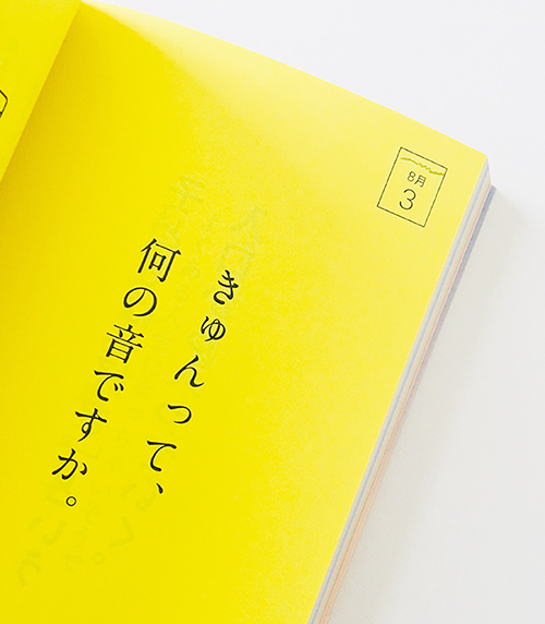 f:id:shirokumamelon:20180317024422j:plain