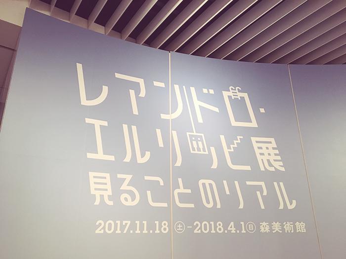 f:id:shirokumamelon:20180326050835j:plain