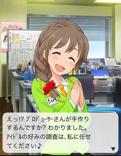 f:id:shirokumamelon:20180329170447j:plain