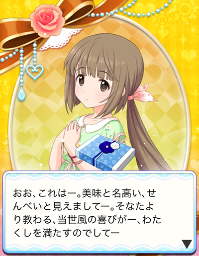 f:id:shirokumamelon:20180329171753j:plain